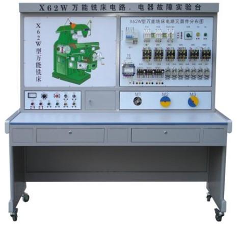 KH-X62W 万能铣床实训及技能考核装置