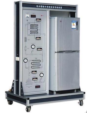 KH-BX11电冰箱制冷系统实训考核装置(直冷)