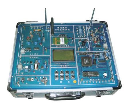 kh-1034移动通信实验教学实验箱