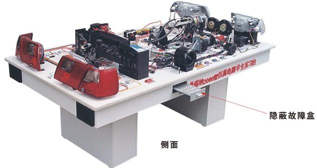 桑塔纳2000gsi时代超人汽车仿真电器电路