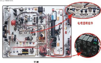 空调电路系统