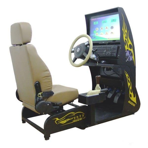 KHT-236一体式汽车驾驶模拟器