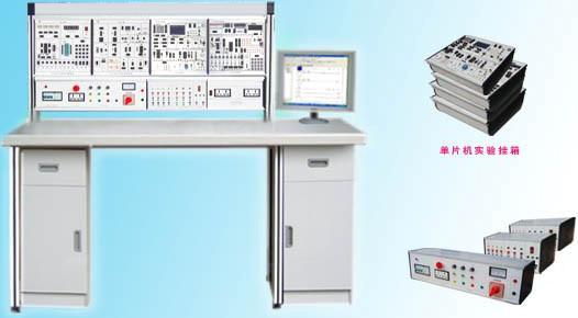 KH-300NS 单片机实验开发装置