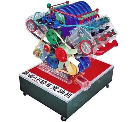 奥迪A6发动机模型