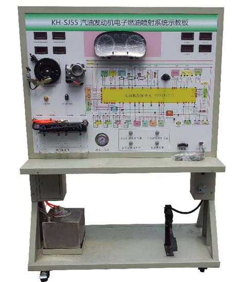 KH-SJ55 汽油发动机电子燃油喷射系统示教板(大众B5-1.8T)