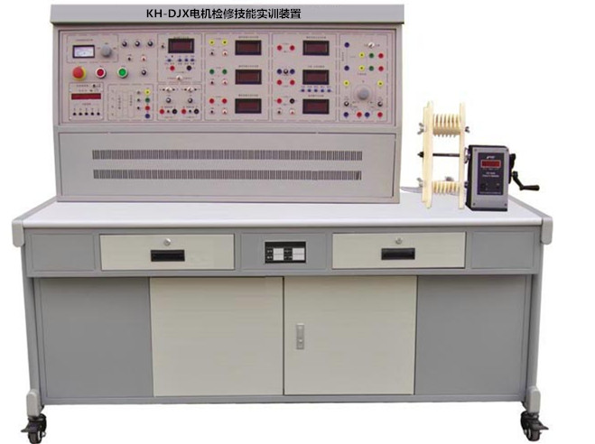 KH-DJX电机检修技能实训装置