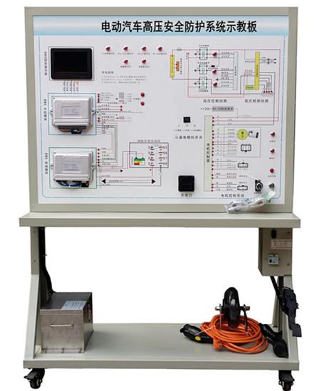 KH-XNY44 电动汽车高压安全防护系统示教板