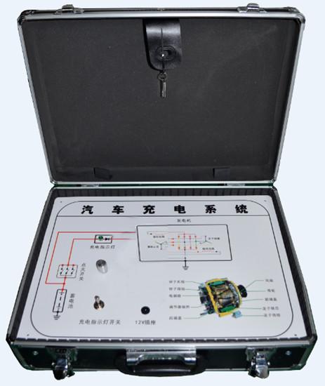 KH-QX1 汽车充电系统实验箱
