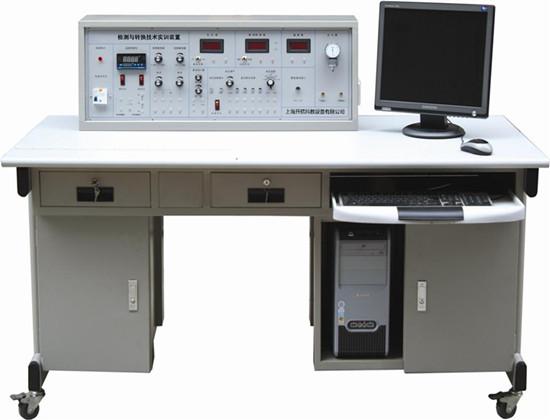 KH-812传感器与检测技术实验装置