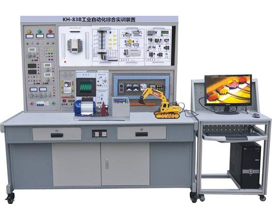 KH-83B工业自动化综合实训装置