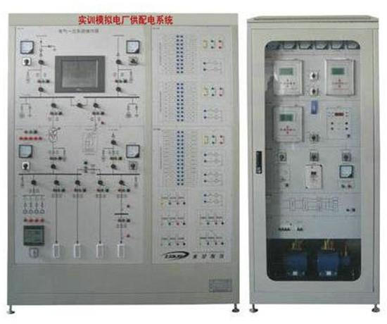 KHGD-02实训模拟电厂供配电系统