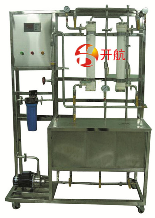 KH-MFL/C <strong>超滤膜分离实验装置</strong>