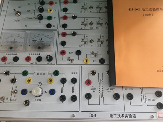 (7)元件组:有保险丝座3只,镇流器(20w)l只,启辉器,电阻,luf,2uf,4uf