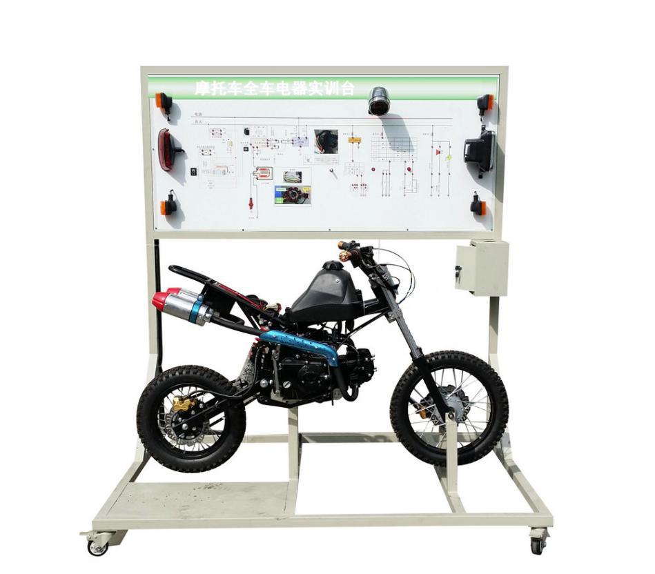 摩托车实训考核装置