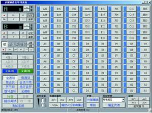 多媒体语音系统