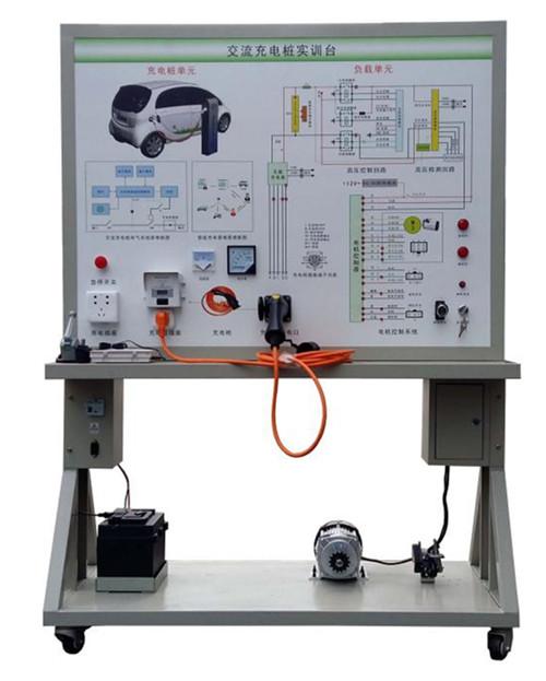 KH-DC13纯电动汽车交流充电桩系统实验台