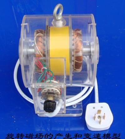 旋转磁场的产生和变速模型
