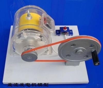 直流发电机模型